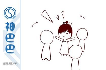 锦鲤简笔画可爱